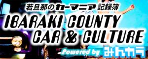 IBARAKI COUNTORY CAR & CULTURE