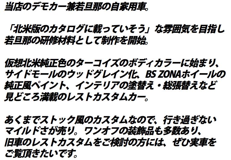 スクリーンショット 2014-12-19 18.50.46