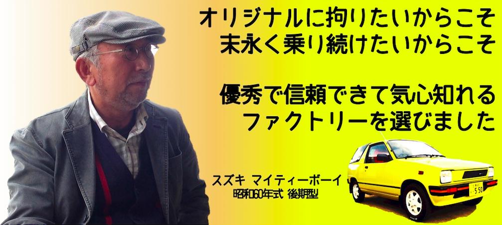 スクリーンショット 2014-05-20 14.46.40