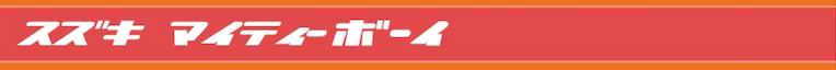 スクリーンショット 2014-12-19 18.41.35