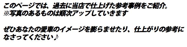 スクリーンショット 2014-12-19 18.34.20