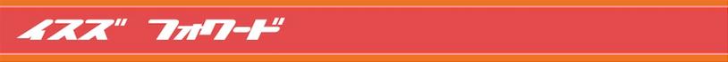 スクリーンショット 2015-10-31 0.04.43