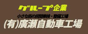 スクリーンショット(2013-10-07 21.45.21)